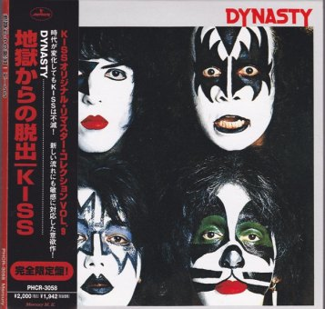 DYNASTY FRONT