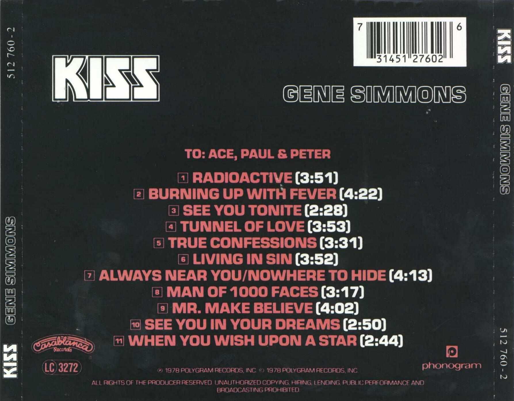 Kiss me guitar