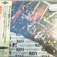REVIEW:  KISS - MTV Unplugged (and a word about the Konvention Tour)