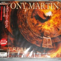 REVIEW:  Tony Martin - Scream (2005, Japanese edition with bonus track)