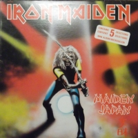 REVIEW:  Iron Maiden - Maiden Japan (1981 EMI)