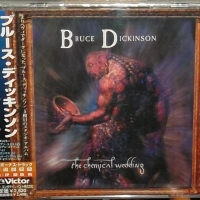 REVIEW:  Bruce Dickinson - The Chemical Wedding (1998 Japanese Import, single)