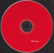 HIBAKUSHA CD