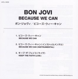 BWC JAPANESE LYRIC BOOK