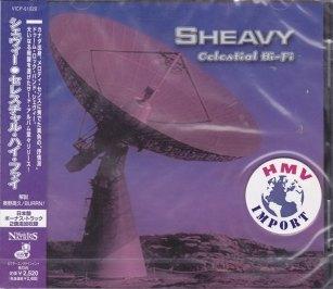 sHEAVY_0006