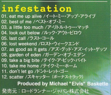 INFESTATION_0002
