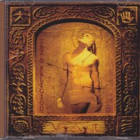 REVIEW:  VAI - Sex & Religion (1993)