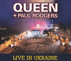 QUEEN PAUL UKRAINE_0001