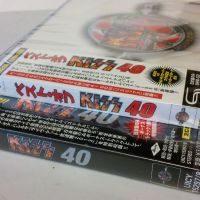 REVIEW: KISS - 40 (2015 single CD Japan Commemorative edition)