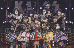 Collector's card included inside Kiss 40