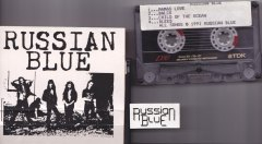 RUSSIAN BLUE_0003