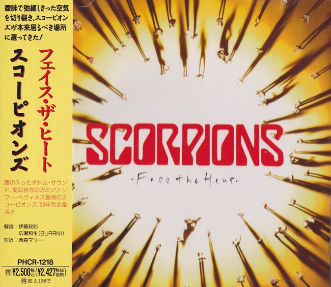 REVIEW:  Scorpions – Face the Heat (Japanese and Canadian versions)