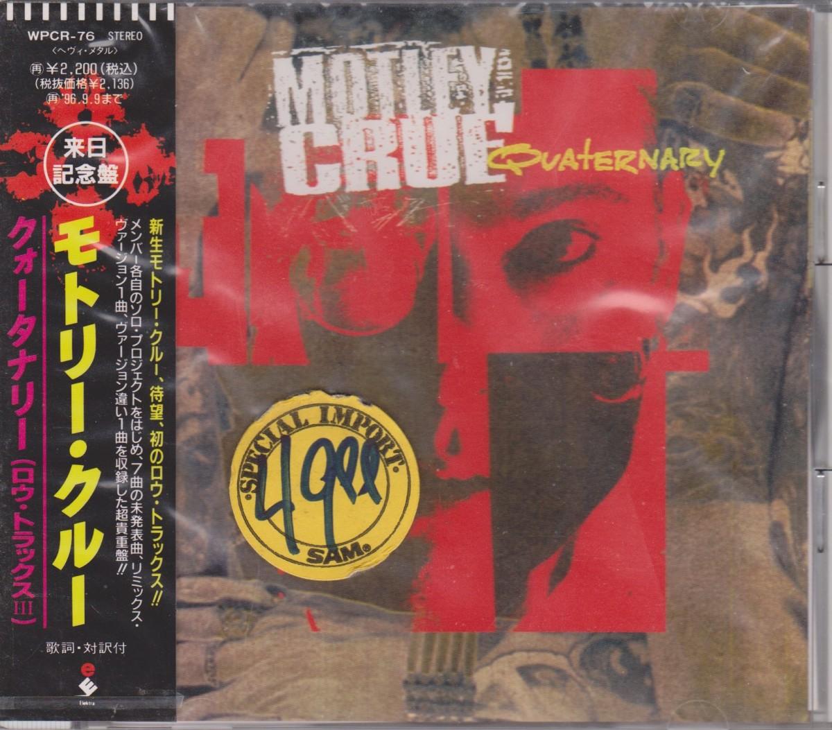 REVIEW:  Motley Crue - Quaternary (1994 Japanese EP)