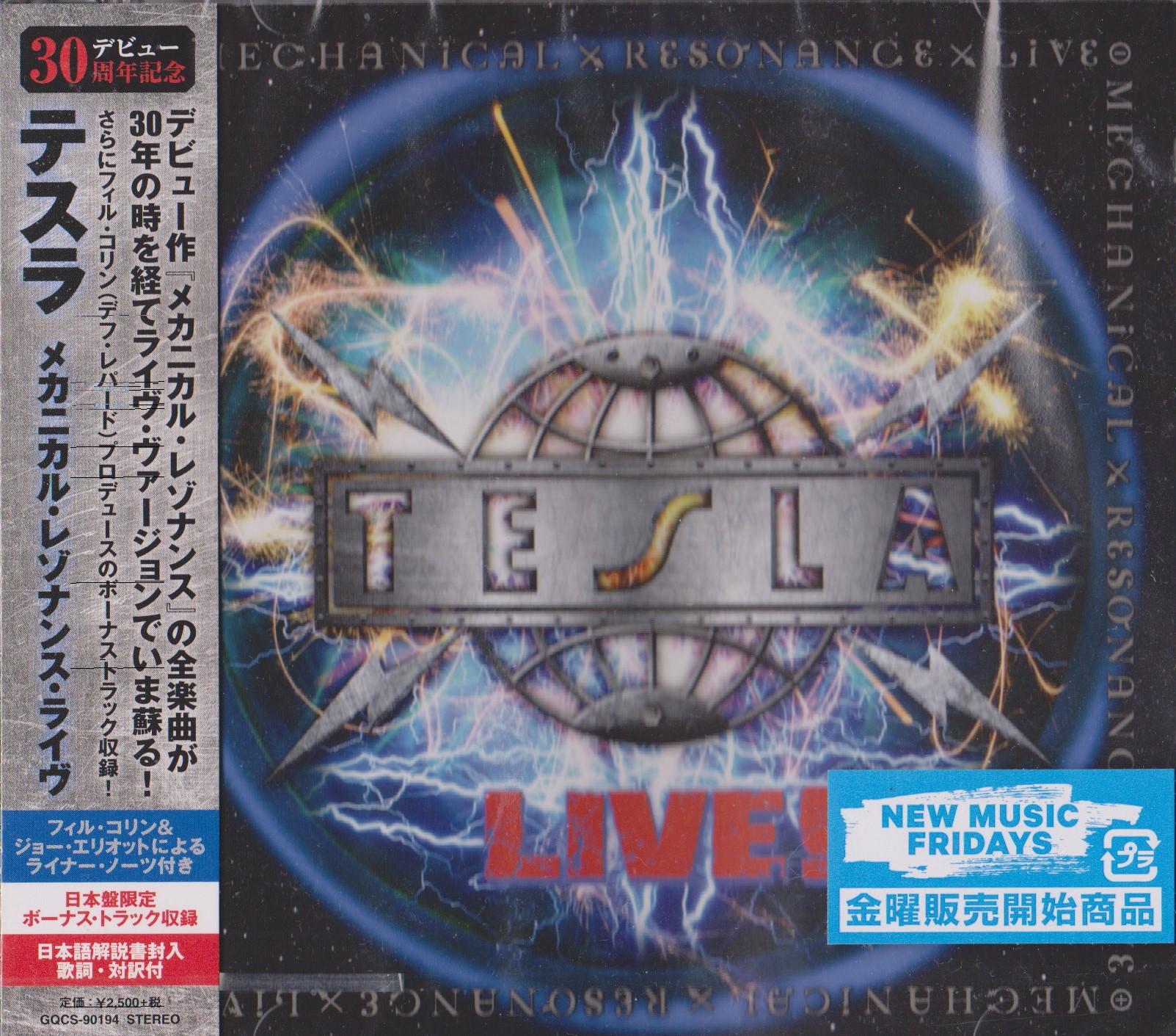 REVIEW: Tesla – Mechanical Resonance Live! (2016 Japanese with bonus