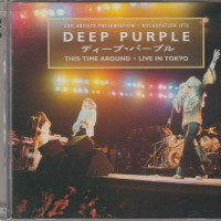REVIEW:  Deep Purple - This Time Around - Live in Tokyo '75 (2001)
