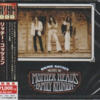 REVIEW:  Richie Kotzen - Mother Head's Family Reunion (1994 Japanese import)