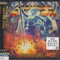 REVIEW:  Stryper - God Damn Evil (2018 Japanese import)