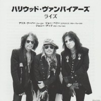 REVIEW:  Hollywood Vampires - Rise (2019 3 CD Japanese edition) Part 2 - Live