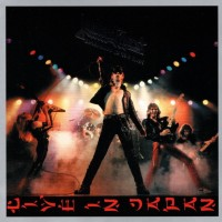 REVIEW:  Judas Priest - Unleashed in the East (1979, Remastered)