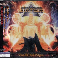 REVIEW:  Stryper - Even the Devil Believes (2020 Japanese version)