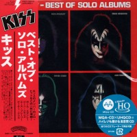 THREE-VIEW:  KISS - Best of Solo Albums (Japanese CD)