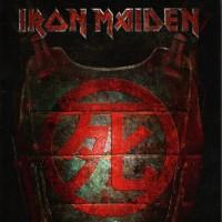 REVIEW:  Iron Maiden - Senjutsu (2021)